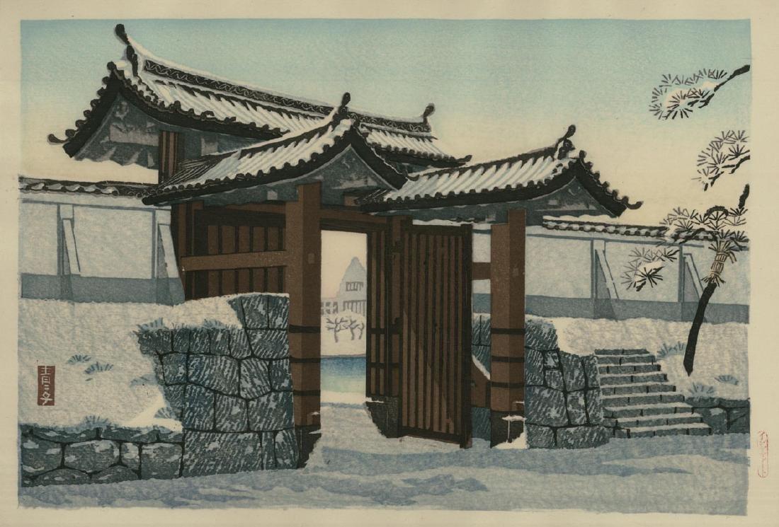 Tokuriki Tomikichiro Woodblock Winter Scene