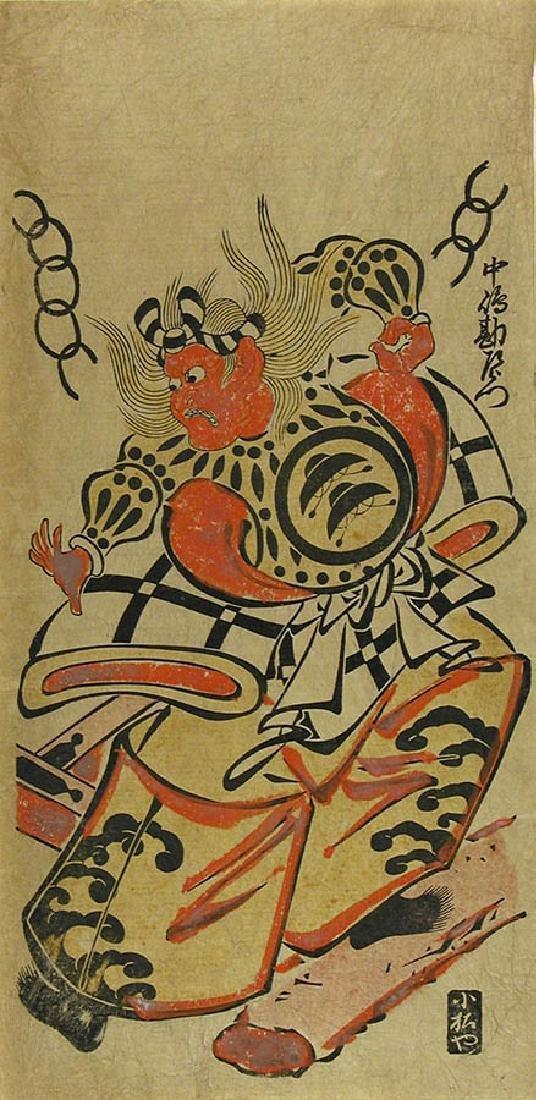 Torii School Woodblock Actors in a Kabuki Play