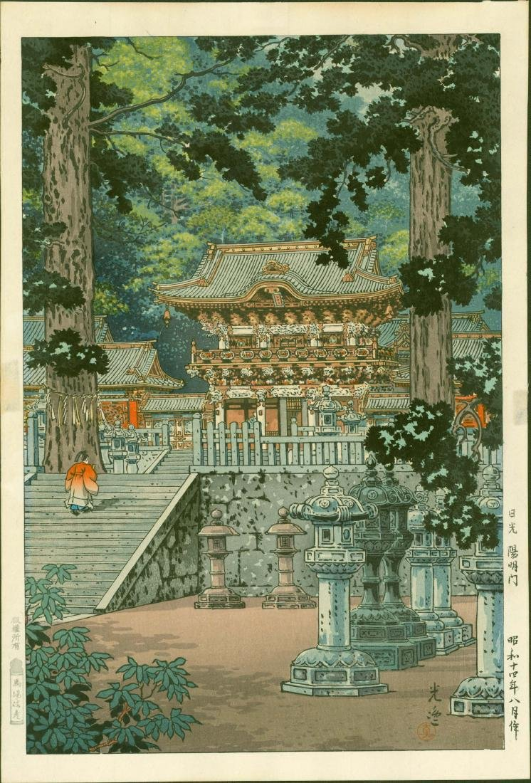 Tsuchiya Koitsu Pre-war First Edition Woodblock Gate