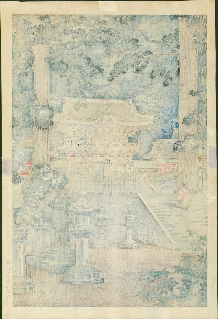 Tsuchiya Koitsu Pre-war First Edition Woodblock Gate - 2