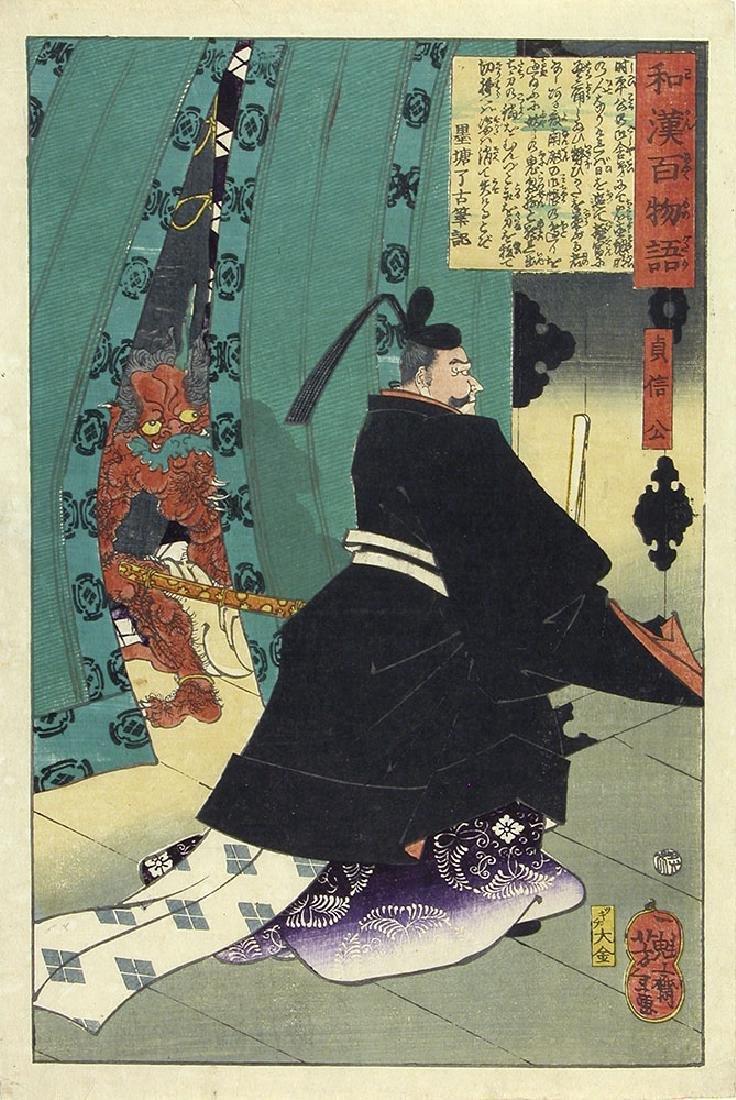 Tsukioka Yoshitoshi Woodblock Lord Teishin & Demon