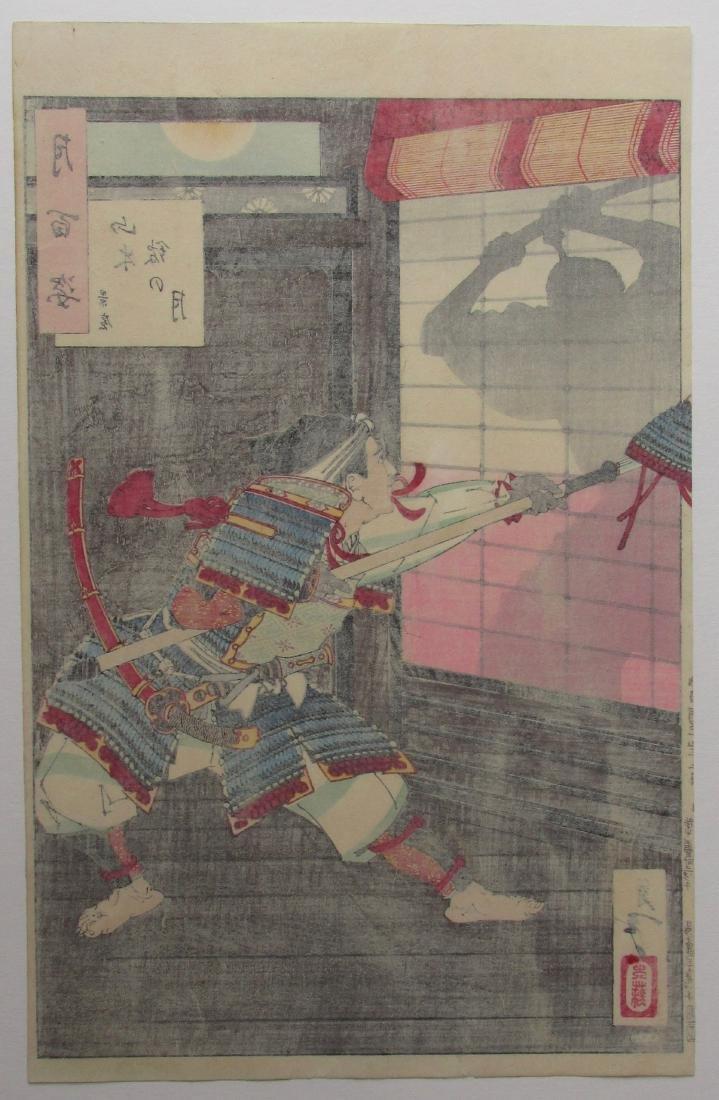 Tsukioka Yoshitoshi Woodblock Moon of Yamaki Mansion - 2