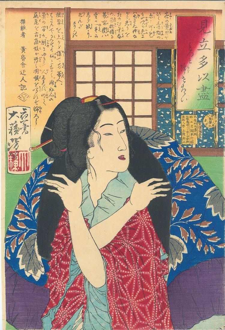 Tsukioka Yoshitoshi Woodblock Woman Watching Snow