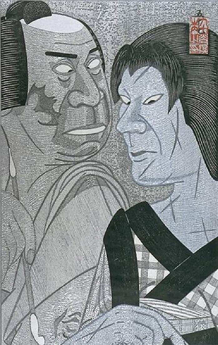 Tsuru-ya Kokei Limited Edition Woodblock Kabuki Actors