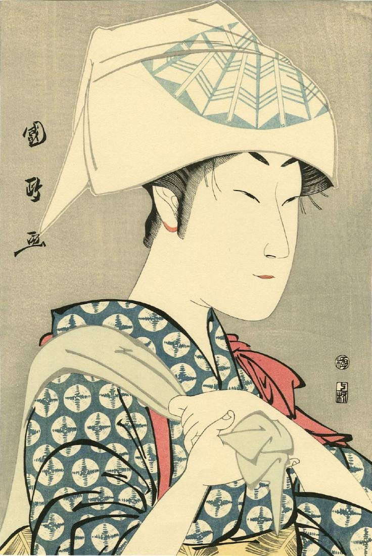 Utagawa Kunimasa Woodblock Actor Fox Disguised as Man
