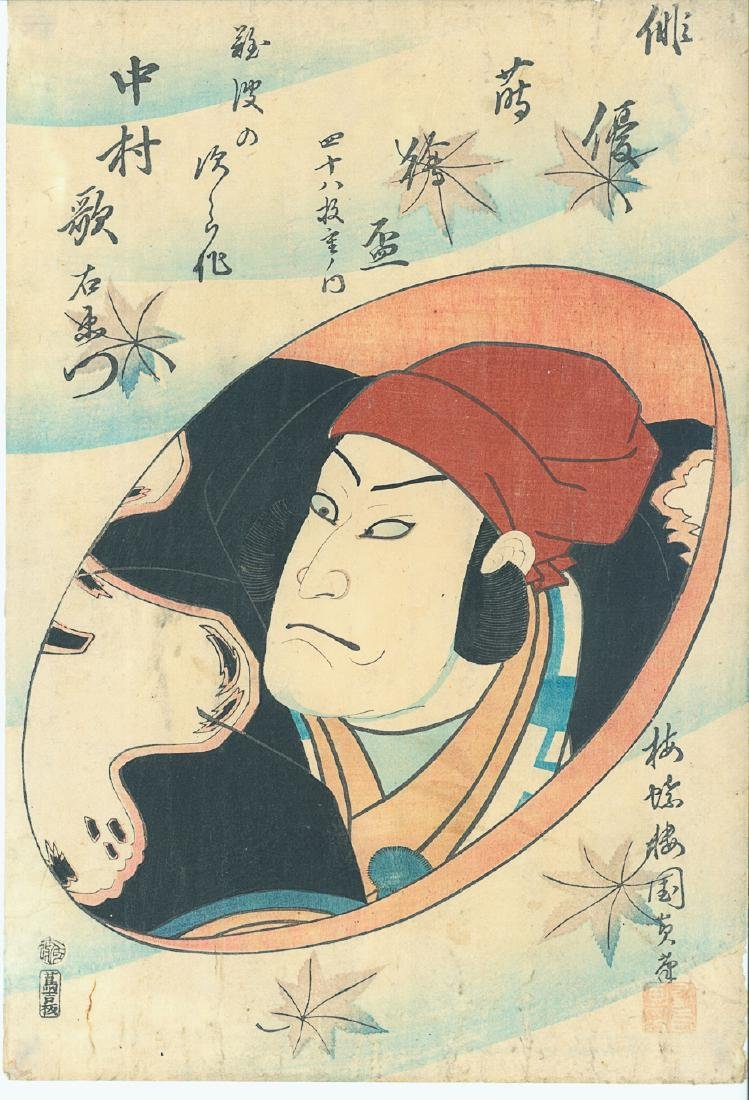 Utagawa Kunisada II Woodblock Nakamura Utaemon