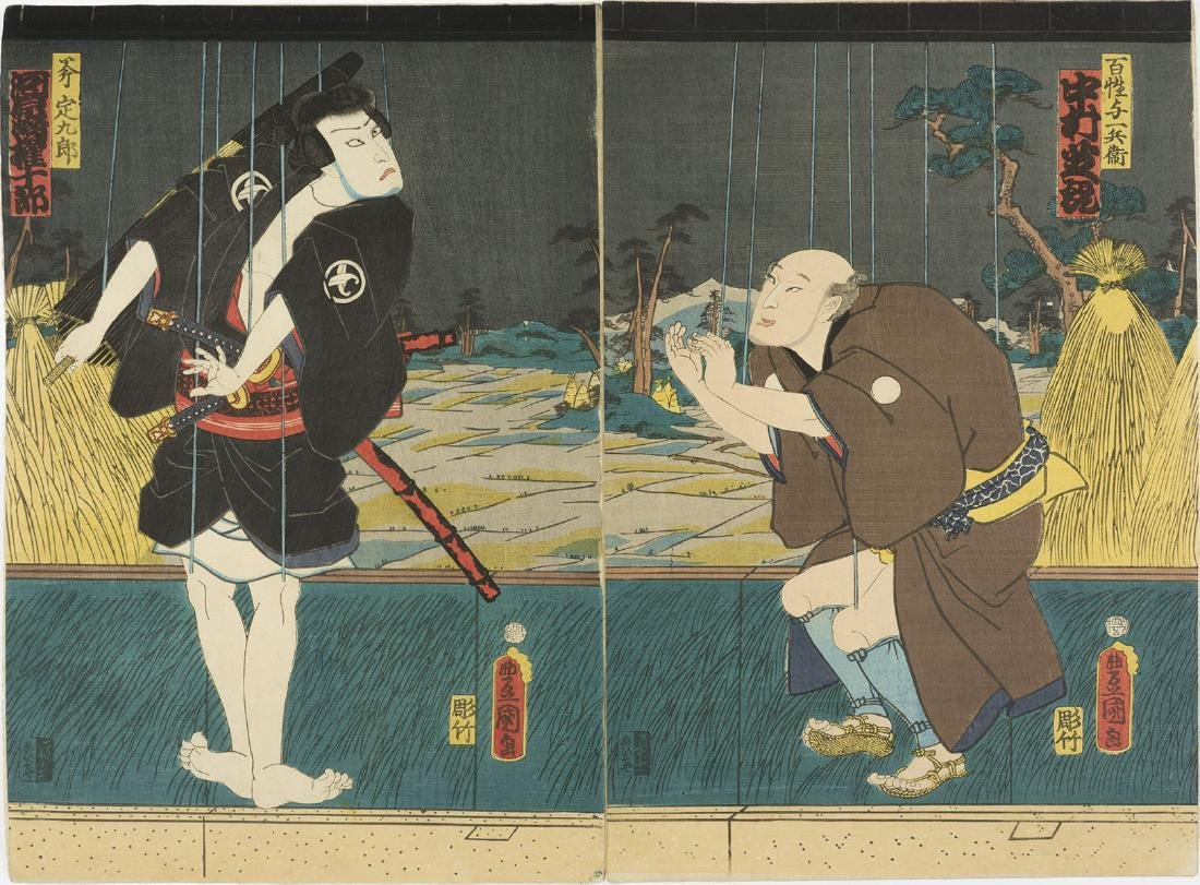 Utagawa Kunisada Diptych Woodblock Marionette