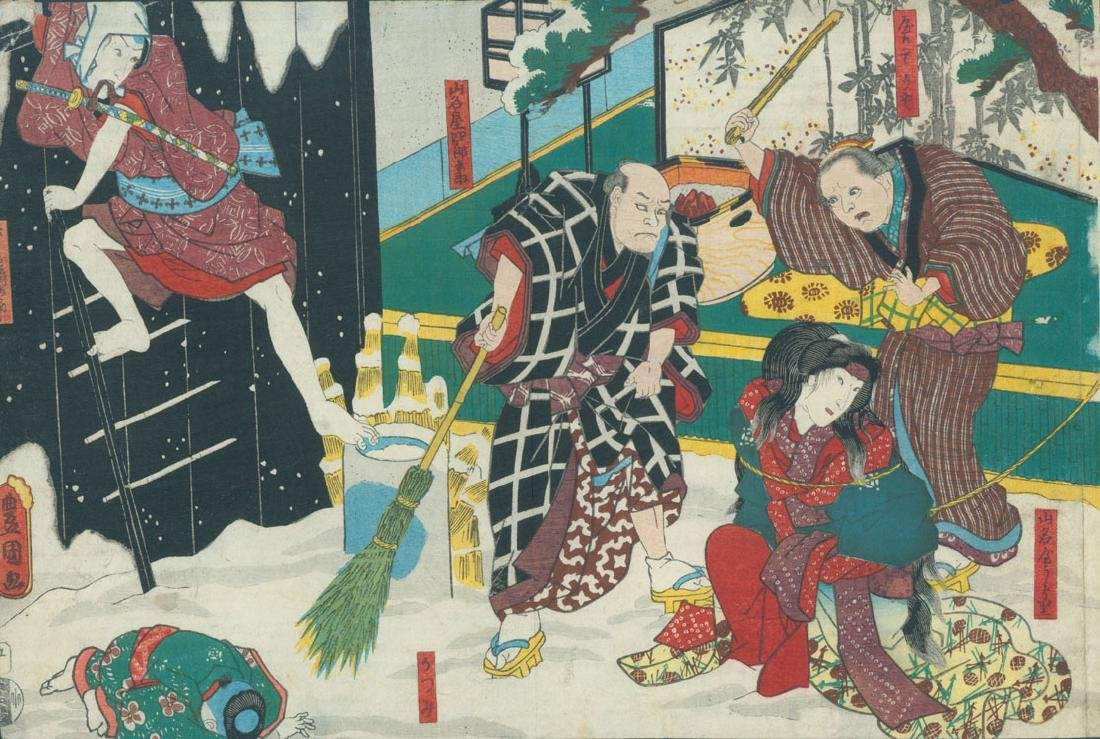 Utagawa Kunisada Woodblock Scene from Play: Wakaki