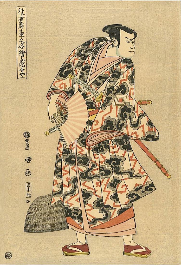 Utagawa Toyokuni I Woodblock Kabuki Actor Fancy Kimono
