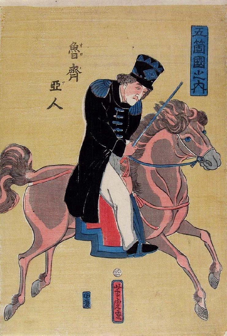 Utagawa Yoshitora Woodblock Russian on Horse