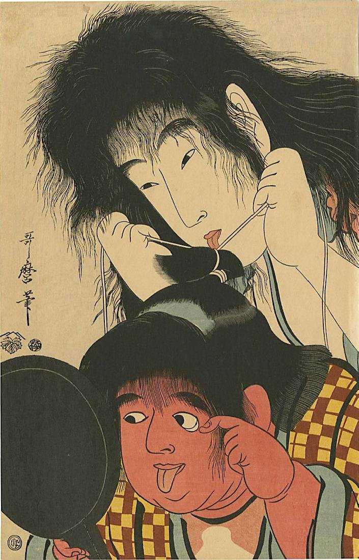 Utamaro Kitagawa Woodblock Yamauba and Kintaro