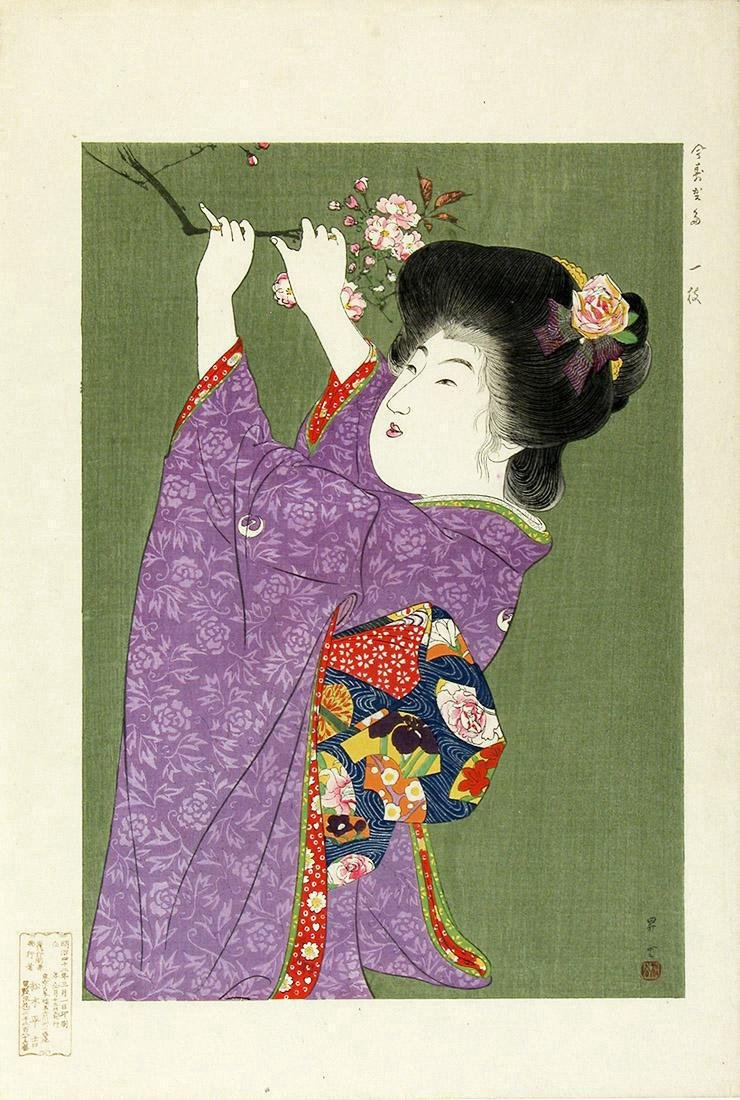 Yamamoto Shoun First Edition Woodblock Young Woman
