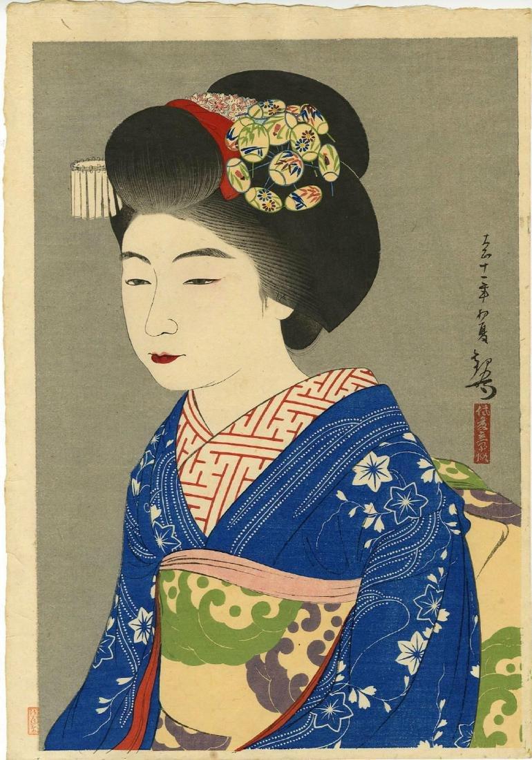Yoshikawa Kanpo Woodblock The Geisha Hinazo