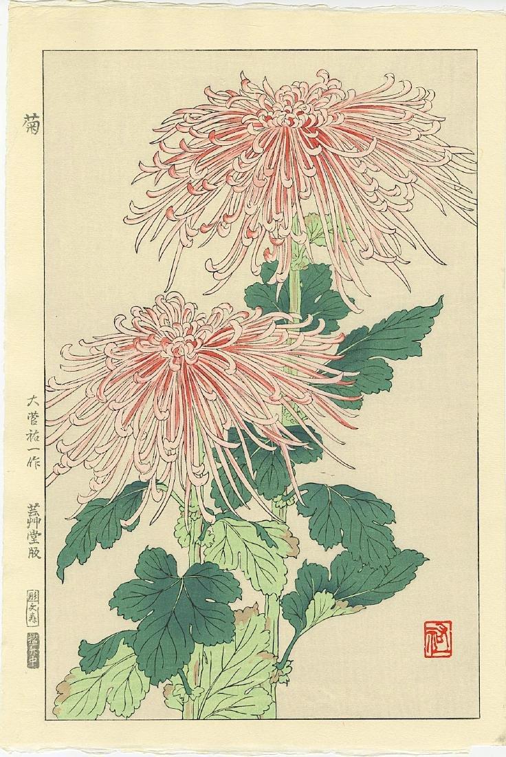 Yuichi Osuga Woodblock Chrysanthemums