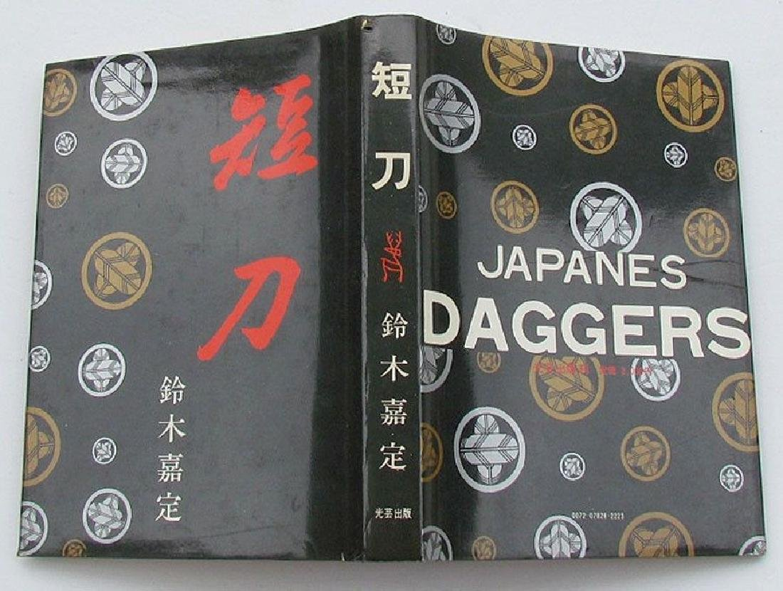 Japanese Daggers Tanto Illustrated Reference Book