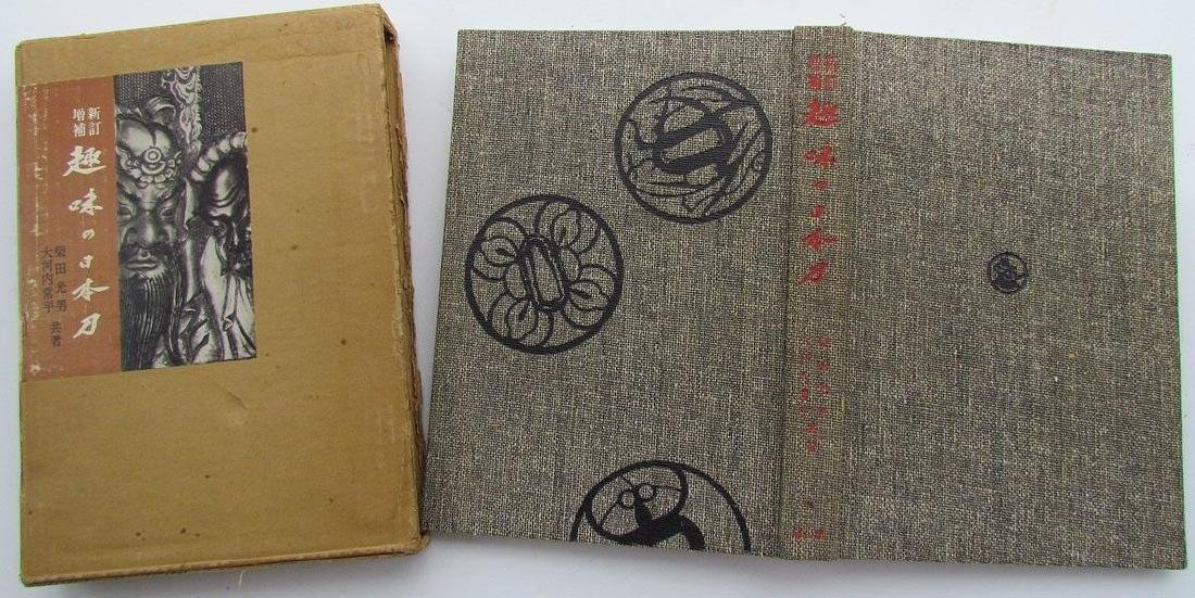 Japanese Swords Illustrated Reference Book On Swords
