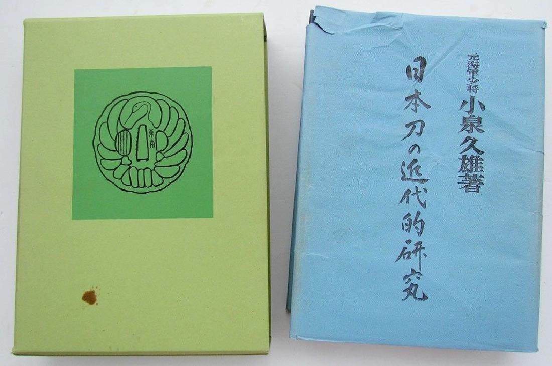 Japanese Swords Oshigata Illustrated Reference Nihonto