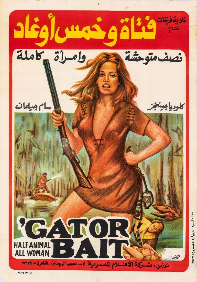 Gator Bait R1984 Claudia Jennings Egyptian Movie Poster