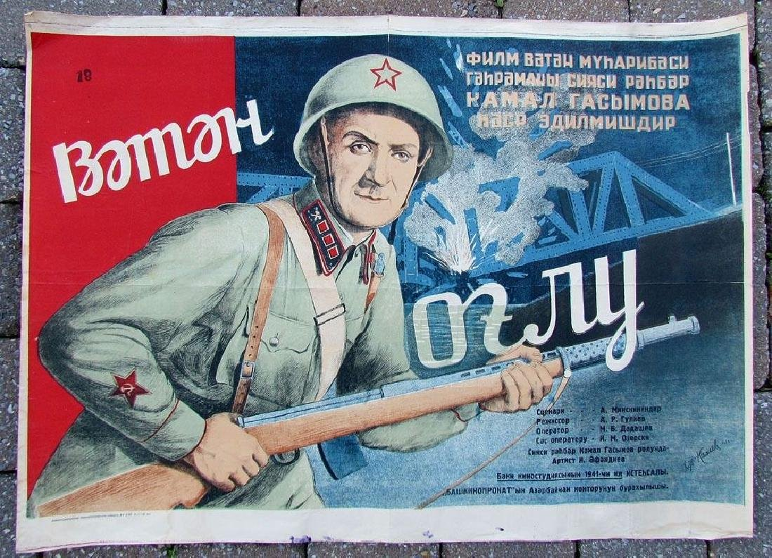 1941 Russian Soviet WWII Propaganda Movie Poster