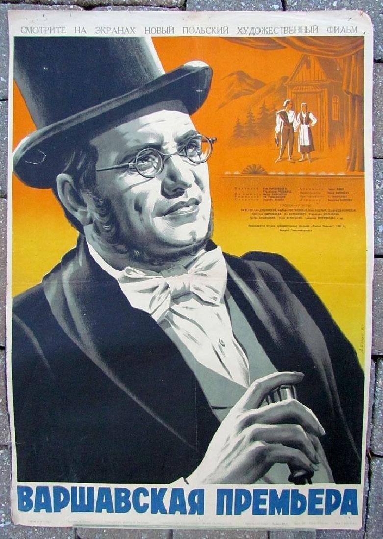 1951 Nice Design Russian Poster - Polish Movie Warsaw's