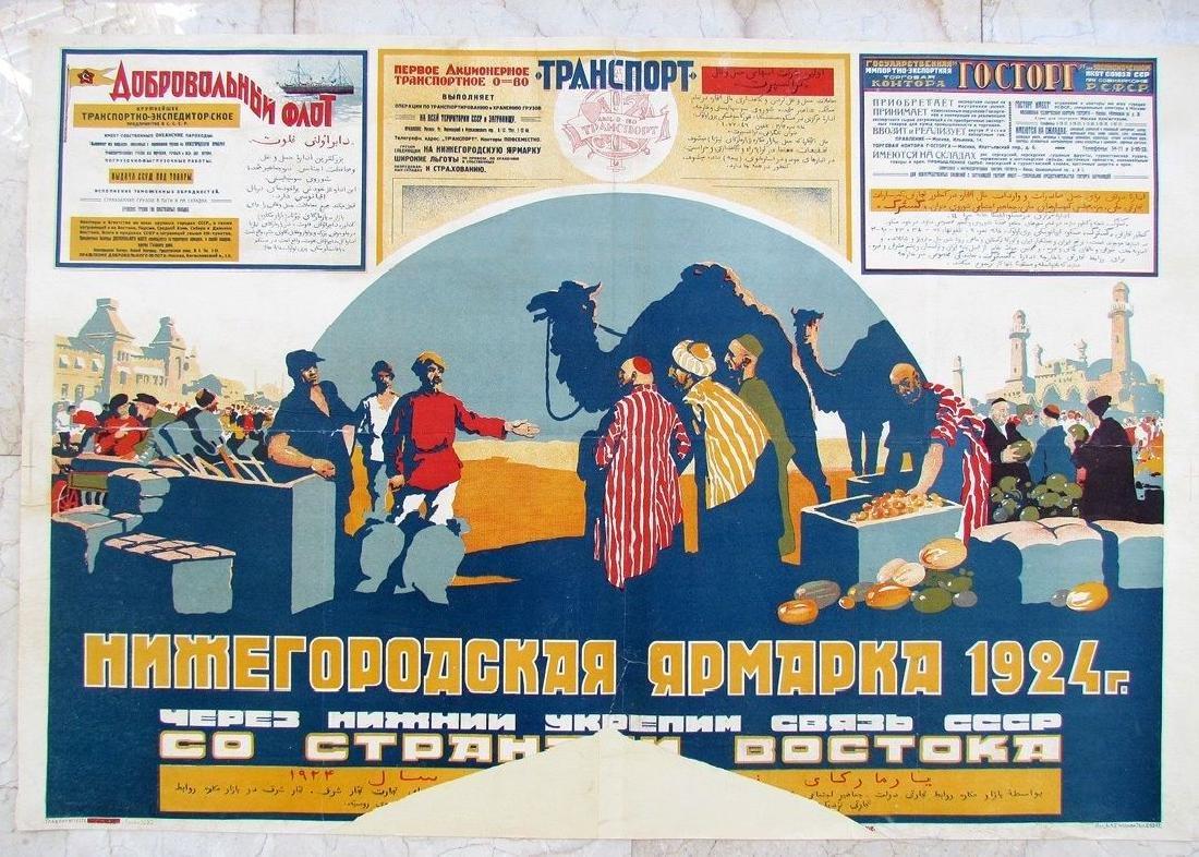 1924 Russian Soviet Propaganda Poster - Novgorod