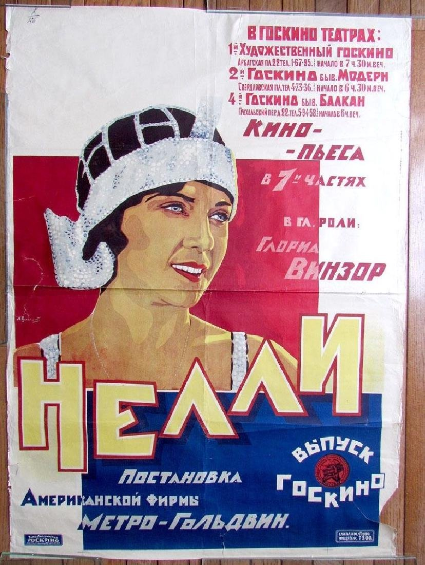 1920s Rare Russian Soviet Film Poster - American Movie