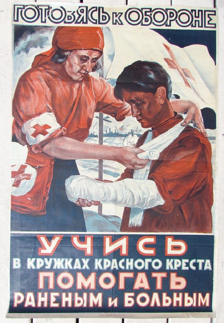 1927 Russian Soviet Red Cross Medical Education