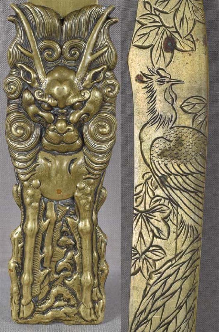 Antique Japanese Bronze Letter Opener Kirin & Phoenix
