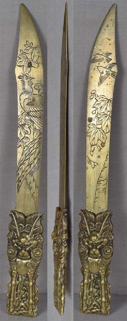 Antique Japanese Bronze Letter Opener Kirin & Phoenix - 2