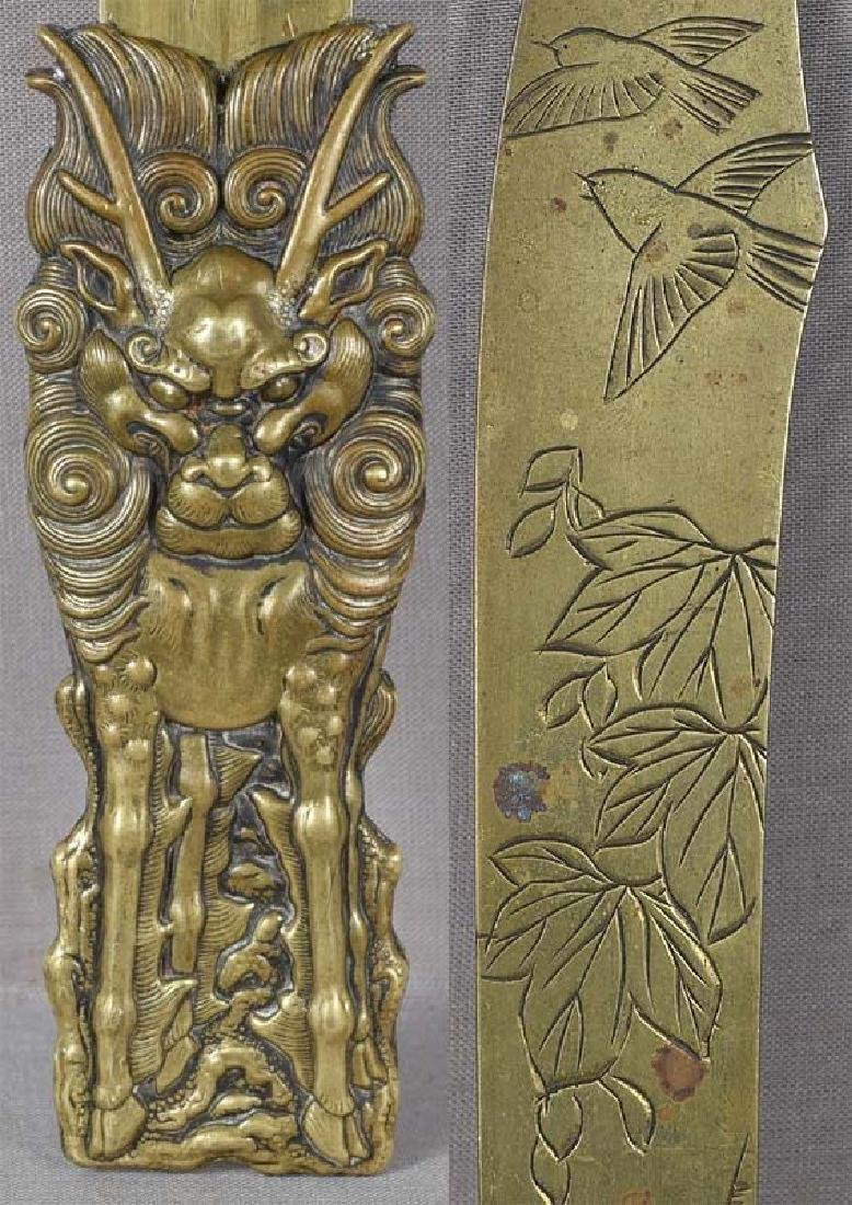 Antique Japanese Bronze Letter Opener Kirin & Phoenix - 3