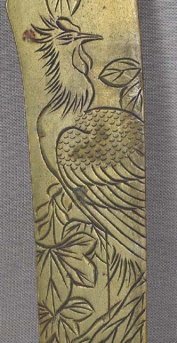 Antique Japanese Bronze Letter Opener Kirin & Phoenix - 5