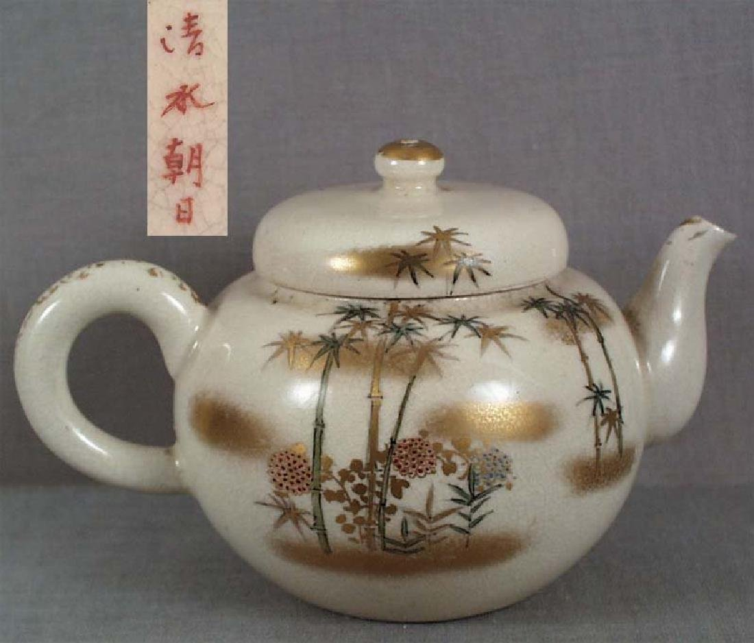 Antique Japanese Meiji Satsuma Teapot by Tomonichi