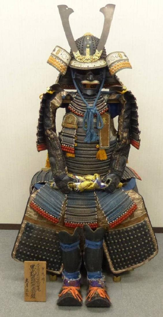 Japanese Showa Period Samurai Armor, 1937