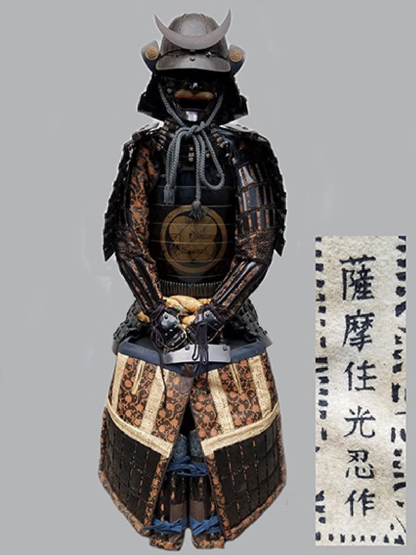 Japanese Taisho Samurai Yoroi TAKA no HA Armor
