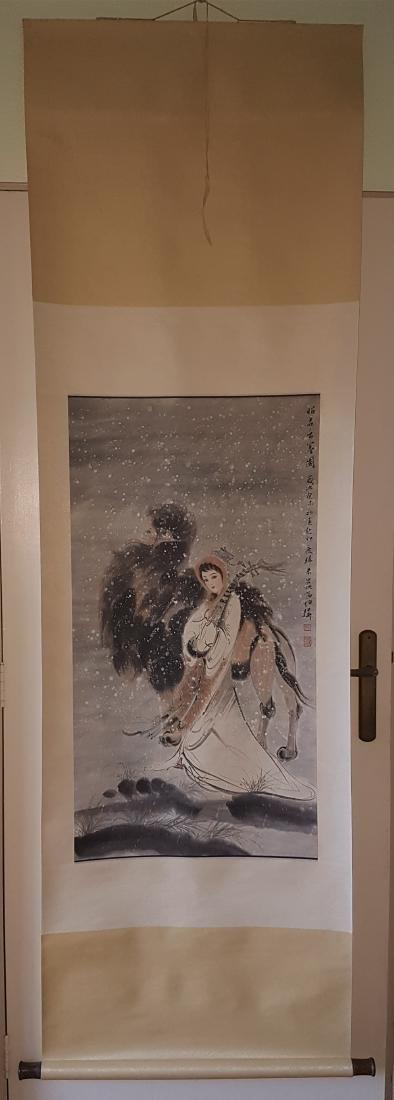 Chinese Scroll Painting on paper BAI BOHUA