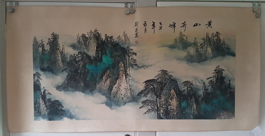 Chinese Painting on paper LIU HAISU