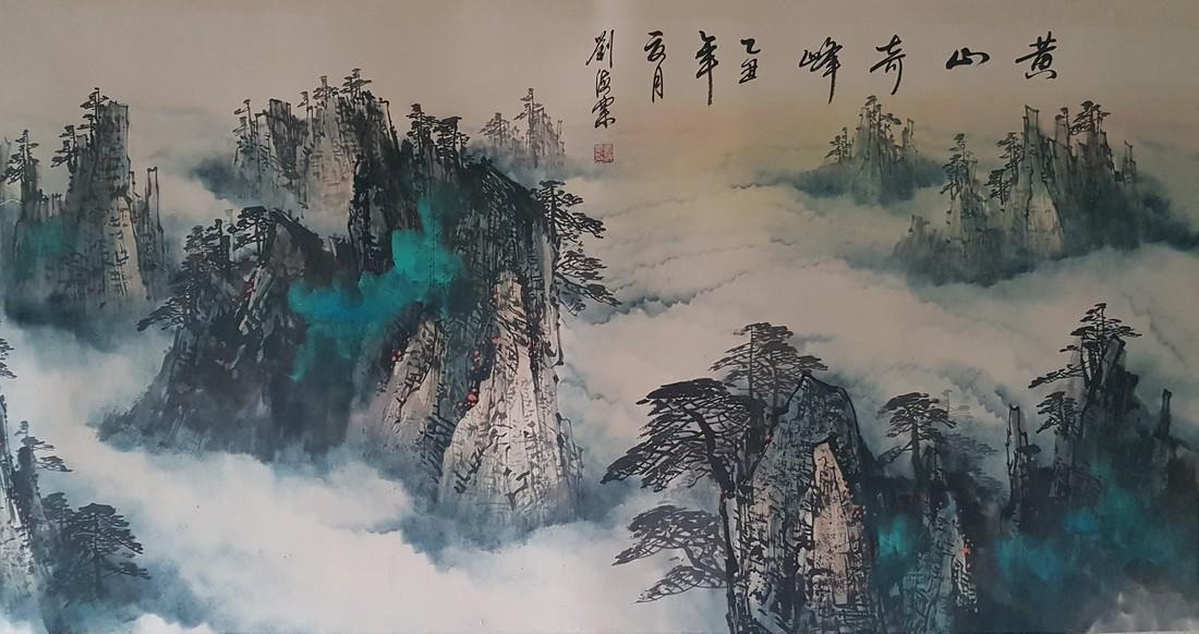 Chinese Painting on paper LIU HAISU - 2