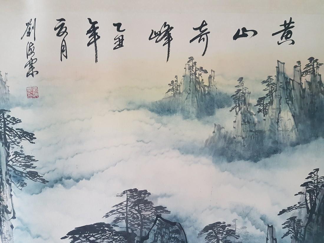 Chinese Painting on paper LIU HAISU - 3