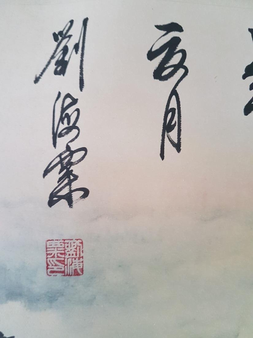 Chinese Painting on paper LIU HAISU - 4