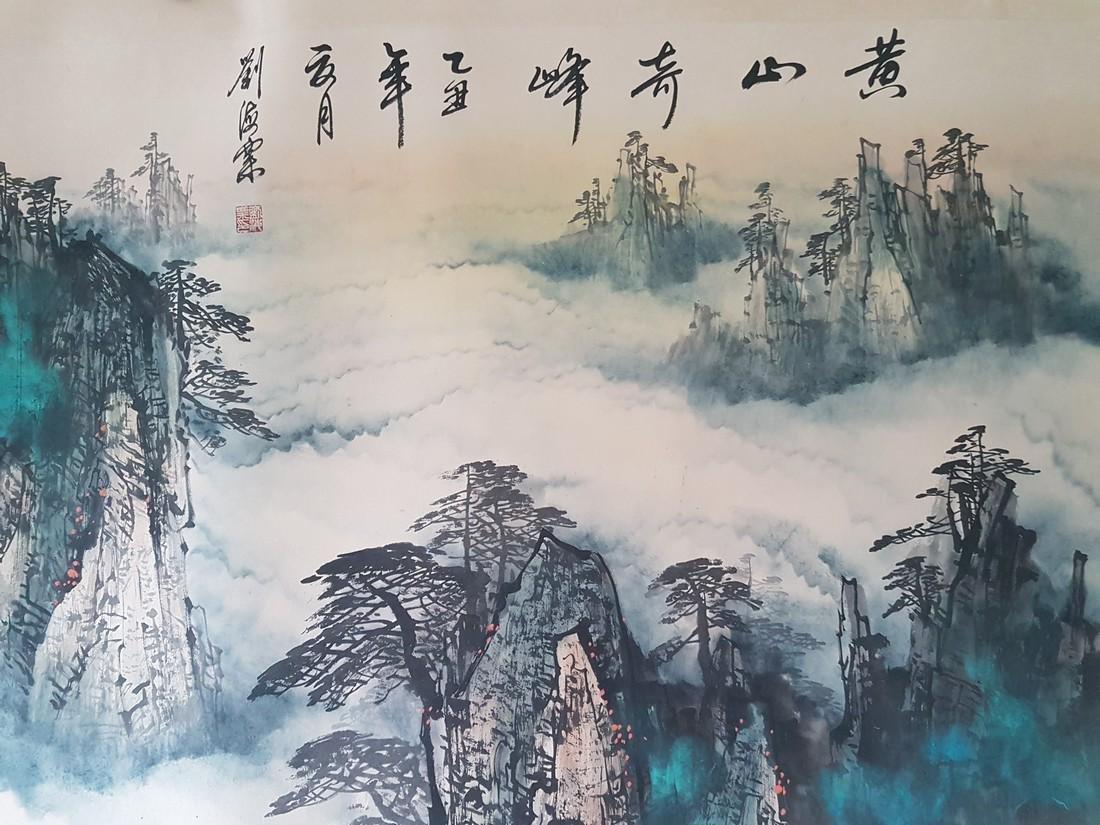 Chinese Painting on paper LIU HAISU - 5