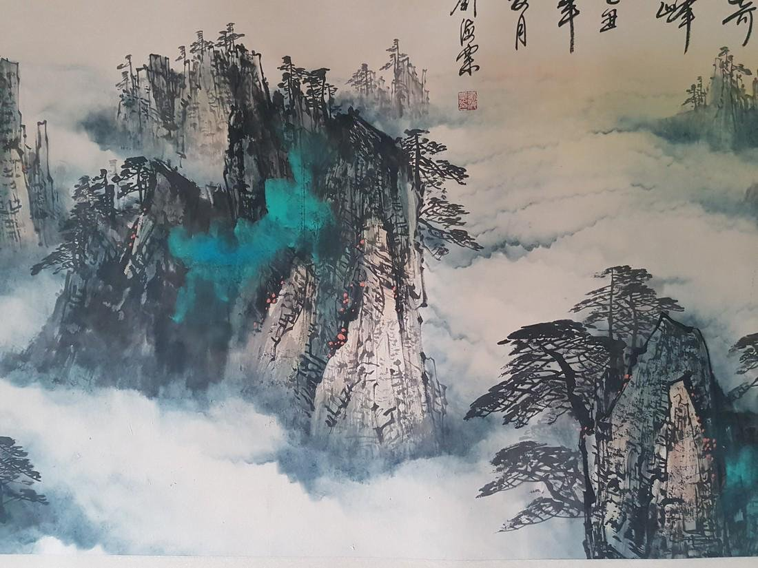 Chinese Painting on paper LIU HAISU - 6