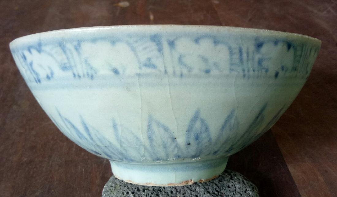 Chinese Ming Dynasty Bowl With Conch Shell Inside