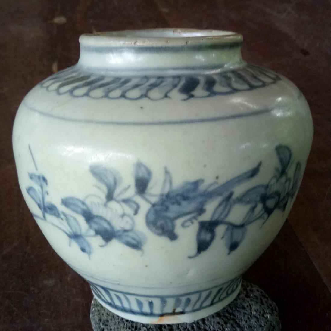 Chinese Porcelain Vase From Jiajing Period