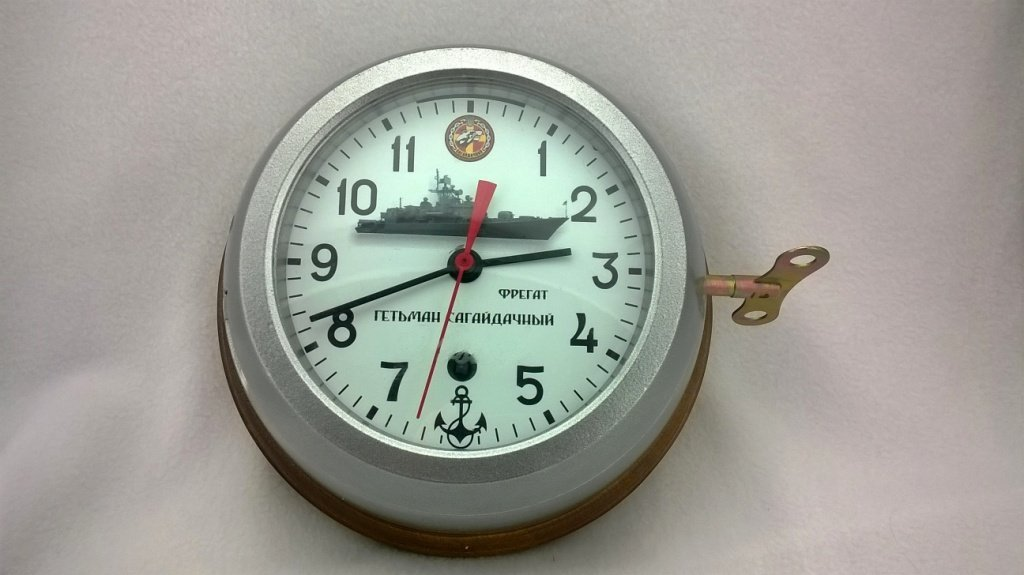 Original Russian Navy Ship Clock 1545 - Made in USSR