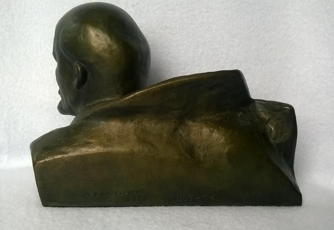Author's Sculpture - Russian Soviet USSR Leader - 4