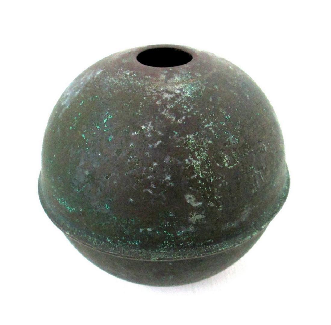 Vintage Weathervane Ball