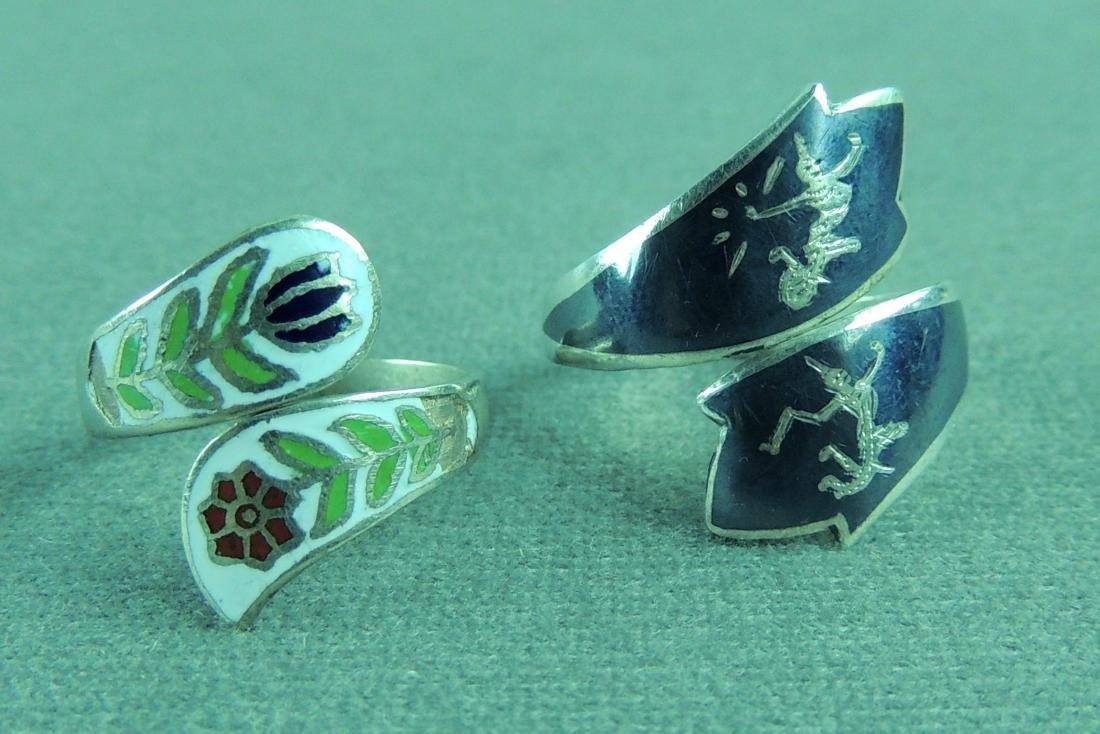 Vintage SIAM Sterling Silver Nielloware Rings - Pair