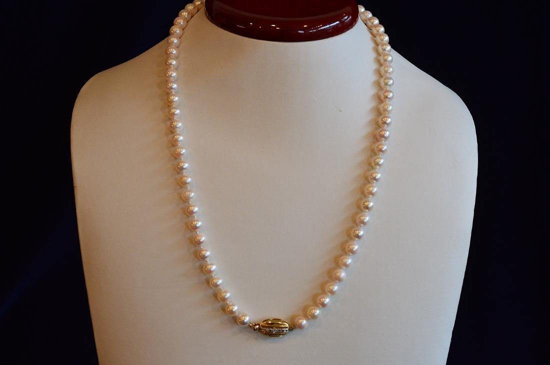 "14K Gold Ladies 20"" Natural Akoya Pearl Necklace"