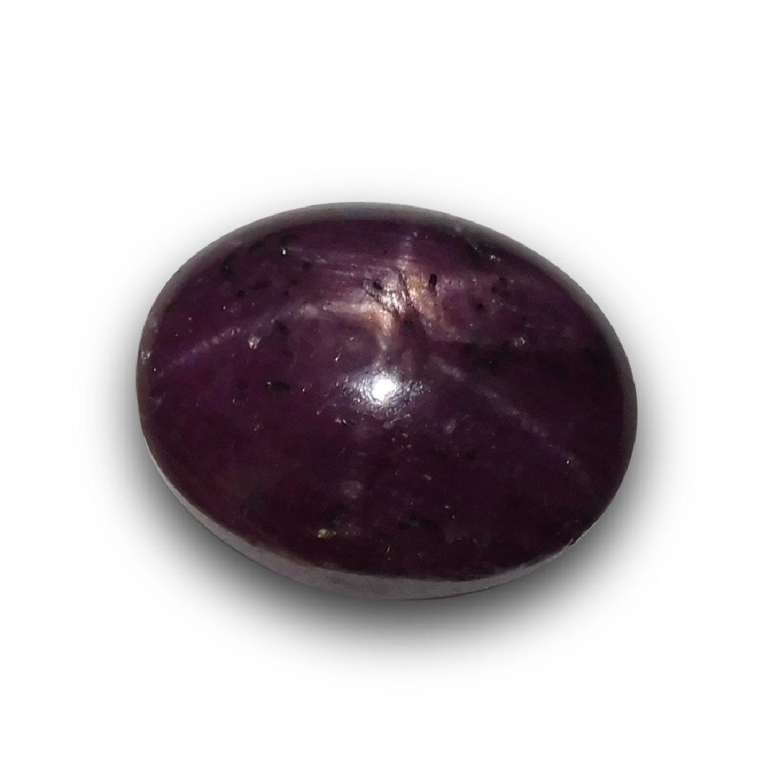 11.13 Carat Loose Oval Star Ruby