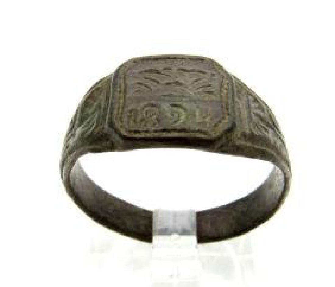 Post Medieval1894 commemorative ring
